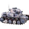 Gallian-Tank