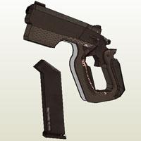 edf-pistol
